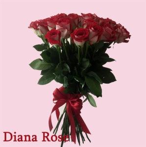 Փունջ 15 Լյուկսոր վարդերից